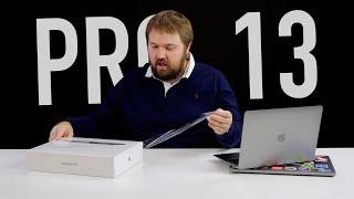 Бабочка прощай или распаковка MacBook Pro 13 2020 с Magic Keyboard. В чем подвох?