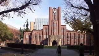 Walking in The University of Tokyo on December, 2017 (東大散歩 本郷キャンパス 2017年12月)
