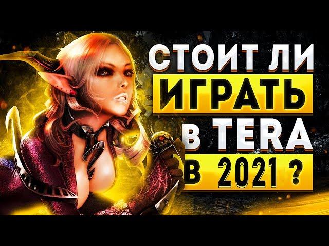Tera Online (видео)