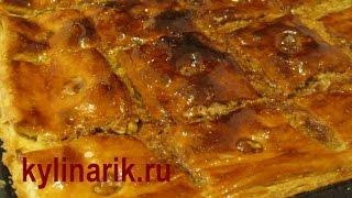 ПАХЛАВА! Рецепт пахлавы МЕДОВОЙ, домашней от kylinarik.ru