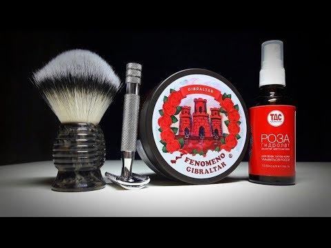 НЕ китайское бритьё: мыло Fenomeno GIBRALTAR, Shavemac Synthetic Brush, гидролат ТДС, ЛАДАС, Pearl