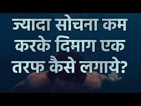 vigyan aur apradh in hindi