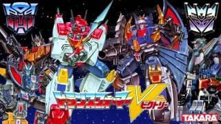 Transformers Victory Theme (Translated Lyrics in Description).
