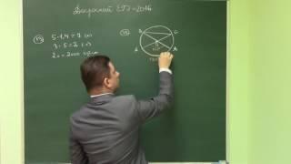 Задания 11−20 досрочного ЕГЭ−2016 по математике, база
