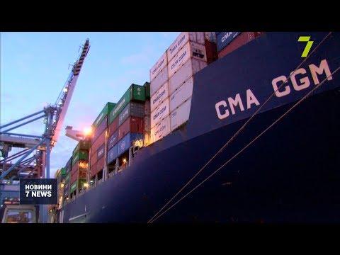 Новости 7 канал Одесса: До Одеси прибуло судно з Китаю: екіпаж здоровий