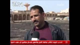 حريق سوق الخضر بمدينة أولاد تايمة - هوارة