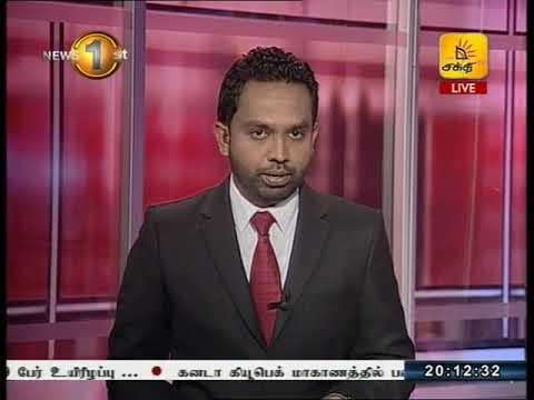 News 1st Tamil Prime Time, Thursday, October 2017, 8PM (19-10-2017)