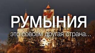 видео Румыния. Горные лыжи в Пояна Брашов