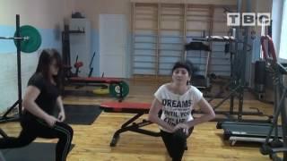 Телефитнес с Татьяной Бартош 22 выпуск (упражнения на пресс, ягодицы и внутренние мышцы бедра)