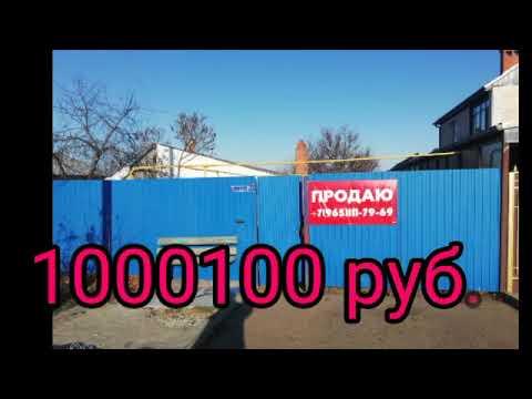 Продажа дома , Станица Выселки!!!