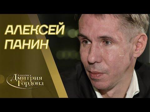 """Алексей Панин. Покаяние перед украинцами, Путин, Крым, нога, собаки. """"В гостях у Гордона"""""""