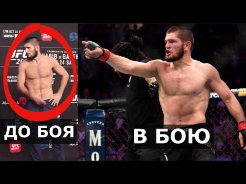 Хабиб ОБЕЗВОЖЕН -