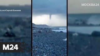 В Сочи из-за шторма закрыли пляжи - Москва 24