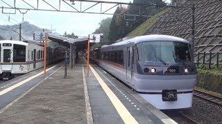 正丸駅にて 正丸トンネルに突入してゆくNRAちちぶを撮ってみた
