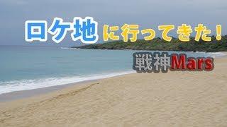 【D台湾】大好き!台湾の動画。台湾のドラマで、ヴィック・チョウ、バー...
