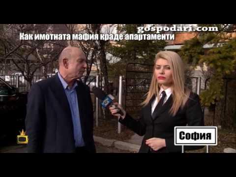 Мнимият нотариус Краси Манев изповядвал и други имотни сделки с фалшиви документи