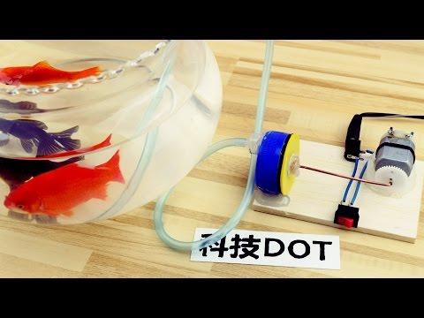 How To Make An Air Pump 如何自制鱼缸增氧气泵?