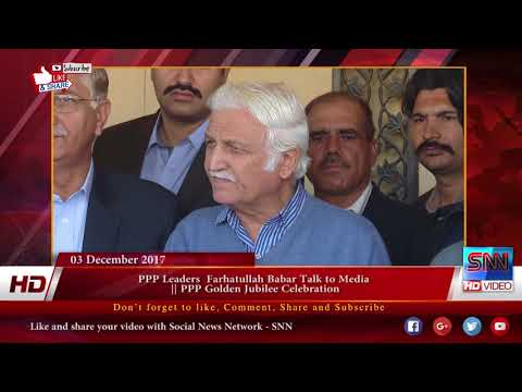 PPP Leaders  Farhatullah Babar Talk to Media  || PPP Golden Jubilee Celebration