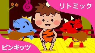 おにのパンツ | 楽しい手遊び歌 | リトミック | ピンキッツ童謡 thumbnail