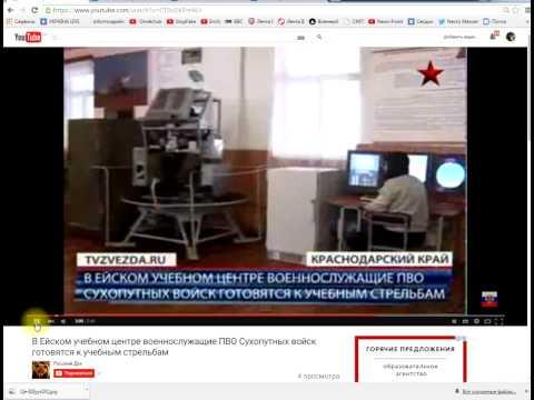 Лицемерная позиция России по ПЗРК в Сирии и на востоке Украины