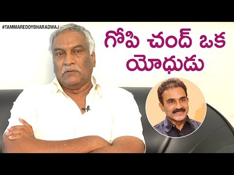 Tollywood Director Tammareddy Bharadwaj Reveals Shocking Facts About Sai Chand