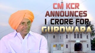Gambar cover CM KCR assures to build South India's biggest Gurdwara in Telangana