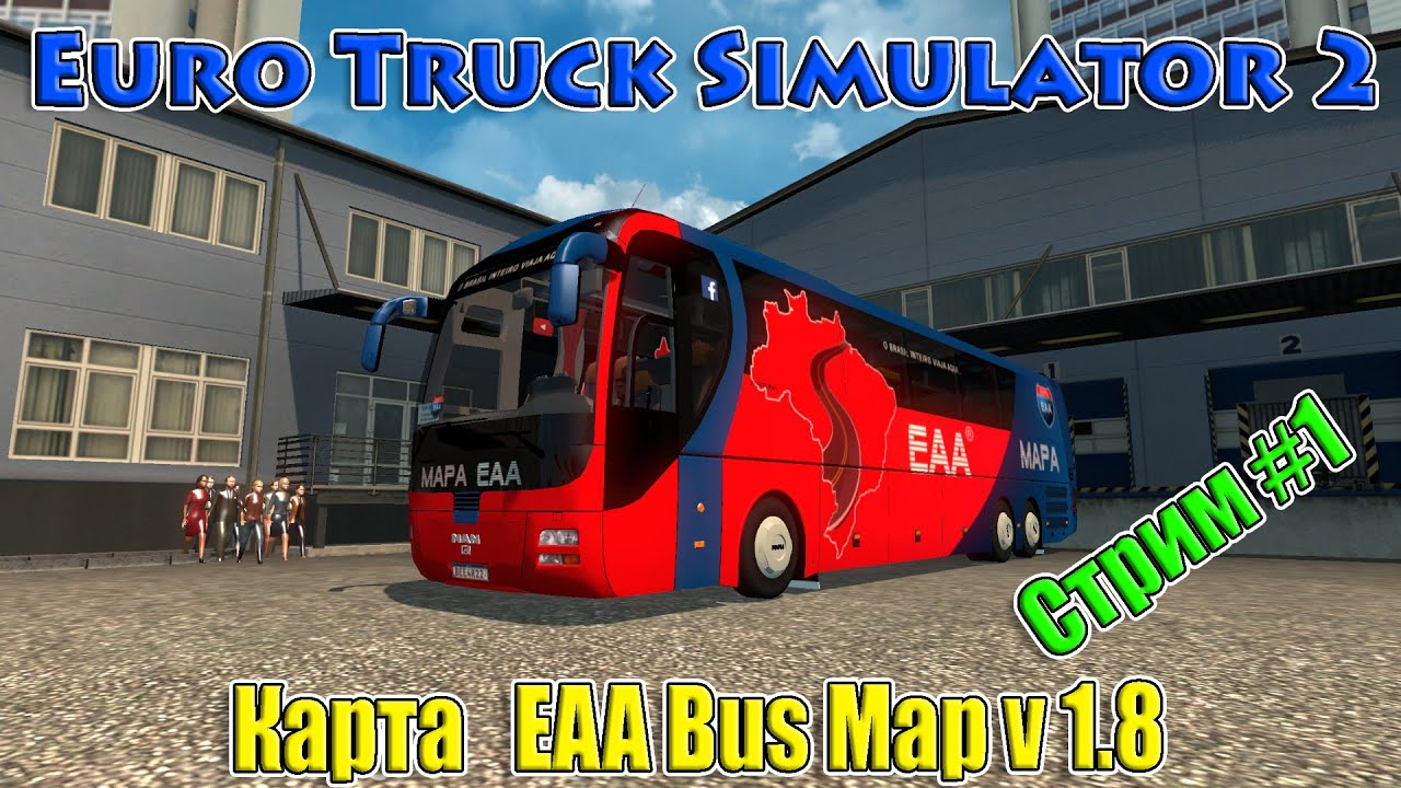 карта rbus для german truck simulator