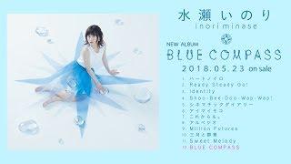 水瀬いのり「BLUE COMPASS」試聴動画