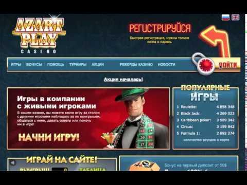 Онлайн игровые автоматы играть бесплатно без регистрации в алькатрас