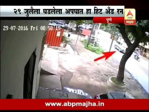 Pune : CCTV footage of Pune hit and run accident : Mickey Ghai chat