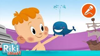 Привет, малыш! Сериал - Песенки для детей - Про Кита - Караоке