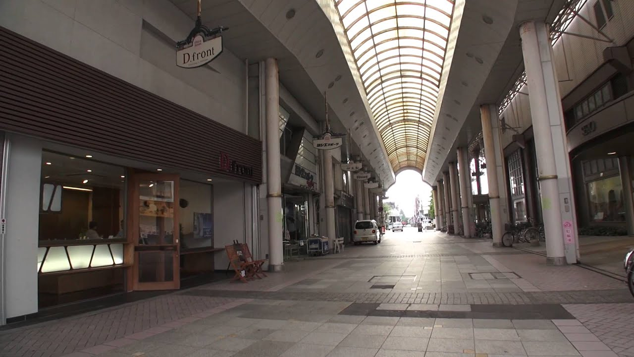 御旅屋通り 富山県高岡市 - YouTube
