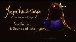 Yogeshwaraya Mahadevaya | Sadhguru and Sounds of Isha | Shiva Stotram