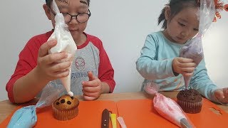 오싹오싹 할로윈 몬스터 컵케이크 만들기 키즈베이킹 아동…