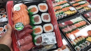 Costco Japan Sushi Taste Test