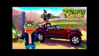 Обзор взлома игры Zombie safari