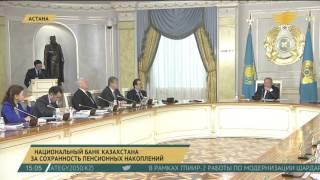 Д.Акишев: сохранность пенсионных накоплений - основная задача для Правительства