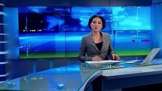 #Новости / 17.09.18 / Дневной выпуск - 16.00 / НТС / #Кыргызстан
