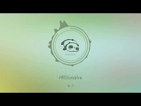 【Millionaire】- 张杰 Jason Zhang