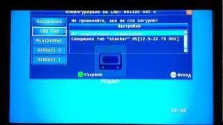 HV налаштування на булсатком ZHD-200