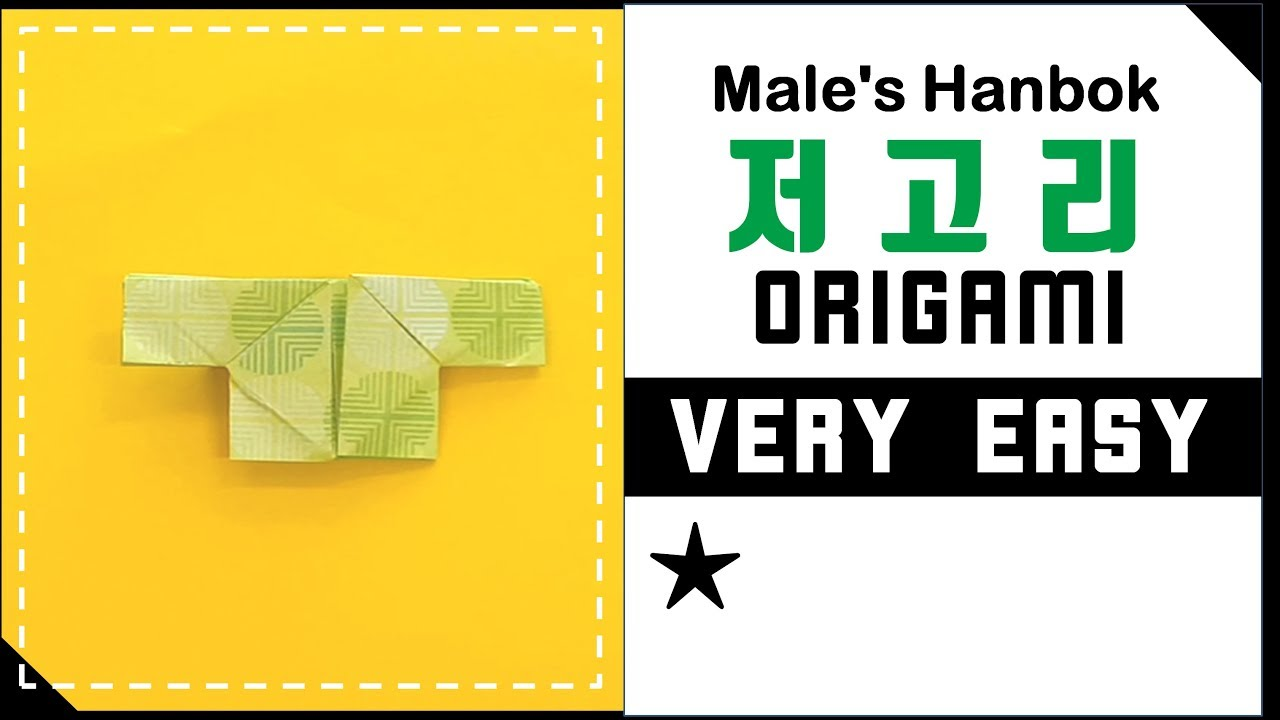 How to Make an Origami Person (Intermediate Level) - YouTube   720x1280