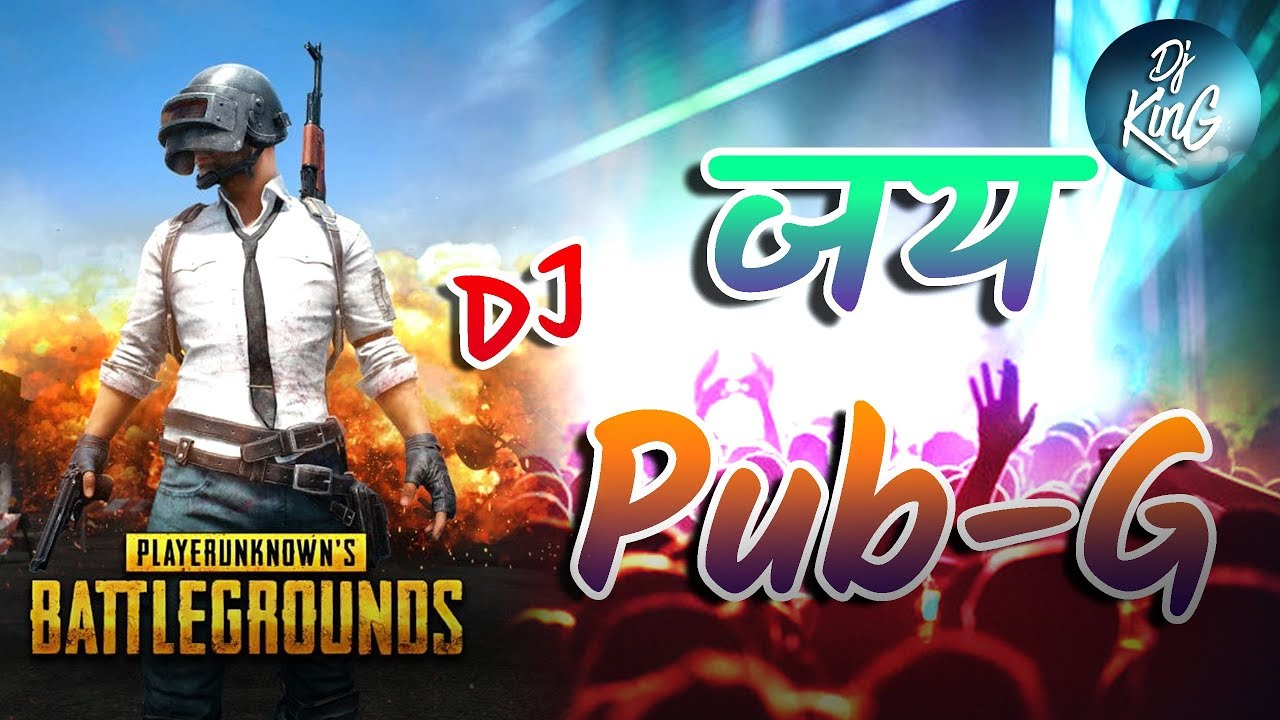 Hindi song dj remix download mp3 djking