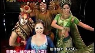 「体操の時間」大滝秀治: サーカス -Dralion.