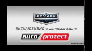 видео Карандаш от царапин на автомобиле «REMARK». Локальная покраска. Купить в Украине и России