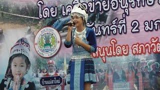 New Year Hmong Chiang Mai 2017 Phanokkk village