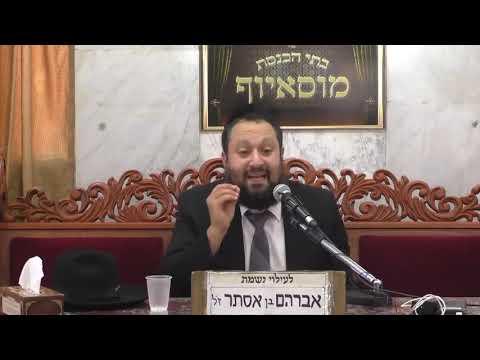 הרב יעקב שמש : כיצד לפתוח שערי רחמים