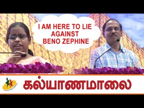 I am here to lie against Beno Zephine : Raja | Solomon Papaiya Debate - Kalyanamalai