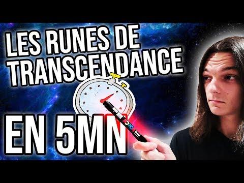 Tout Sur Les Runes De Transcendance En 5min Dofus Le