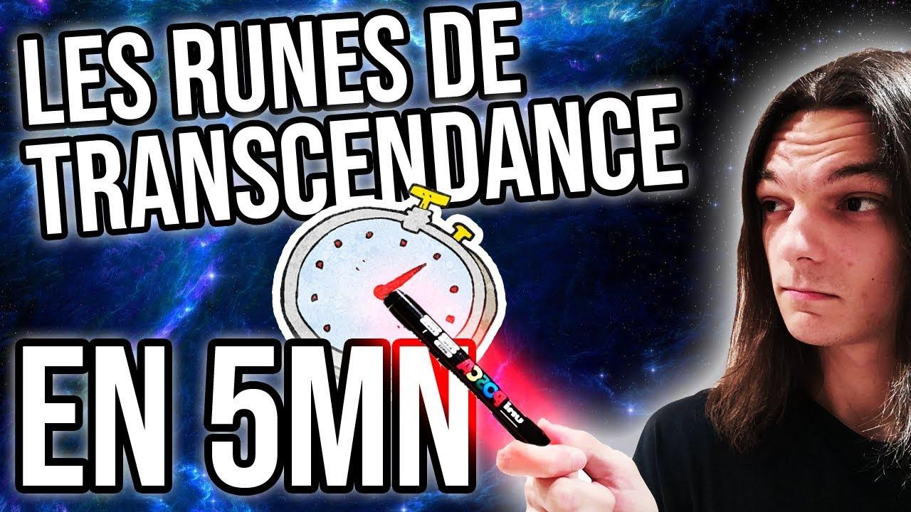 Tout Sur Les Runes De Transcendance En 5min Dofus Le Tuto