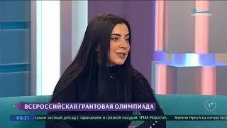Смотреть видео Эфир передачи Хорошее утро на телеканале Санкт-Петербург 19.11.2018 онлайн